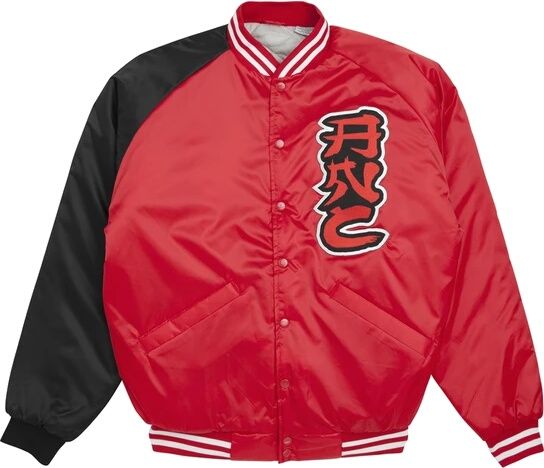 Aint Nobody Cool Red Satin Bomber Jacket