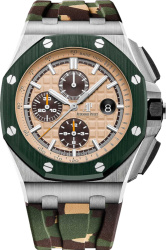 Audemars Piguet Green Camouflage Royal Oak Offshore Chronbograph