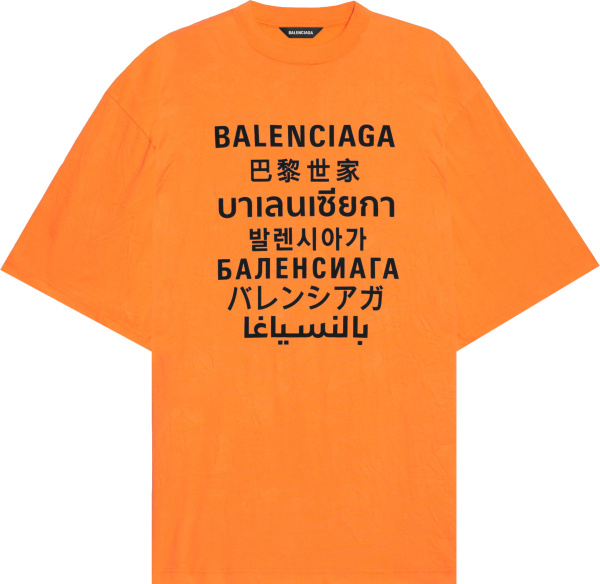 Balenciaga Orange Langues Stripe T Shirt