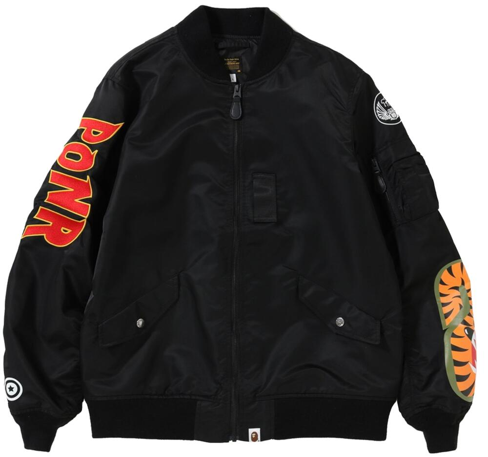 Bape Black Ma1 Bomber Jacket