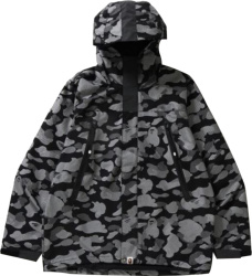 Black & Metallic Silver Camo Hooded Jacket (FW18)