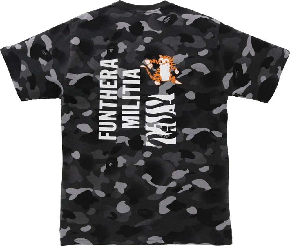 Bape Graduation Black Camo T Shirt