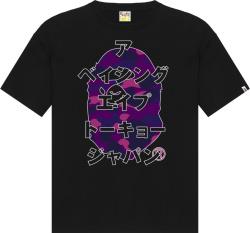 Bape Purple Camo Katakana T Shirt