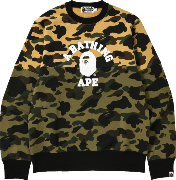Bape Yellow And Green Camo Split College Logo 1st Camo Sweatshirt
