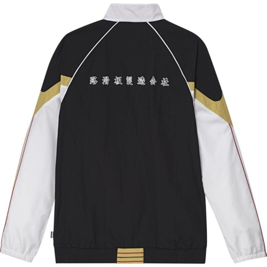 Black And Gold With White Sleeves Adidas Jacket