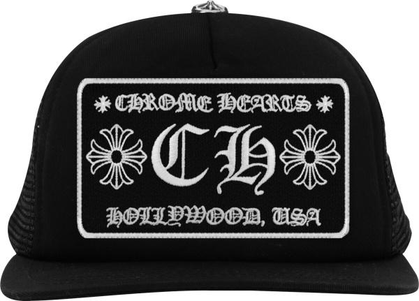 Chrome Hearts Black Ch Trucket Hat
