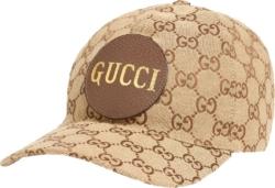 Logo Patch Beige Supreme Canvas Hat