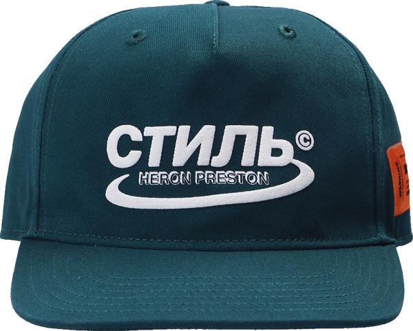 Heron Preston Green Logo Hat