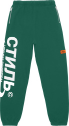 Heron Preston Teal Green Logo Sweatpants