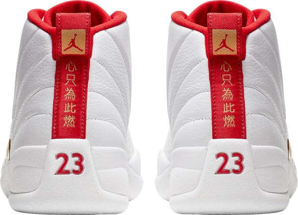 Jordan 12 White Red Gold