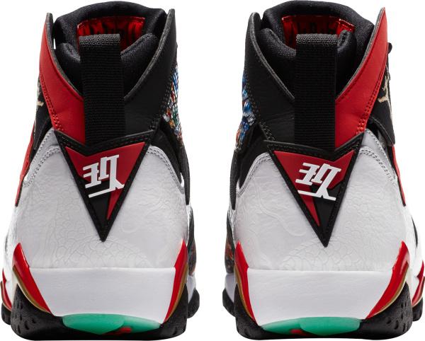Jordan 7 Retro Greater China