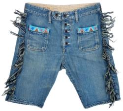 Kapital X Kapital Country Denim Shorts Worn By Lil Uzi Vert