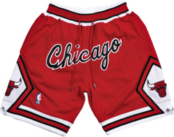 Mitchell And Ness X Just Don Red Bulls Shorts