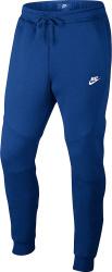Nike 805162 438