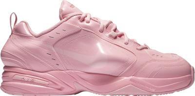 Nike At3147 600