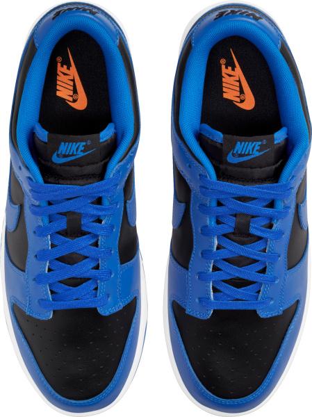 Nike Dunk Low Hyper Royal