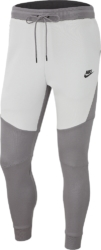 Nike Grey And White Two Tone Tech Joggers