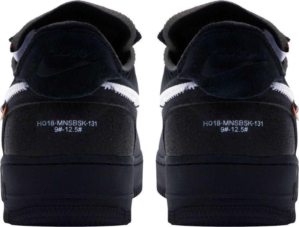 Nike Off White Black Af1s