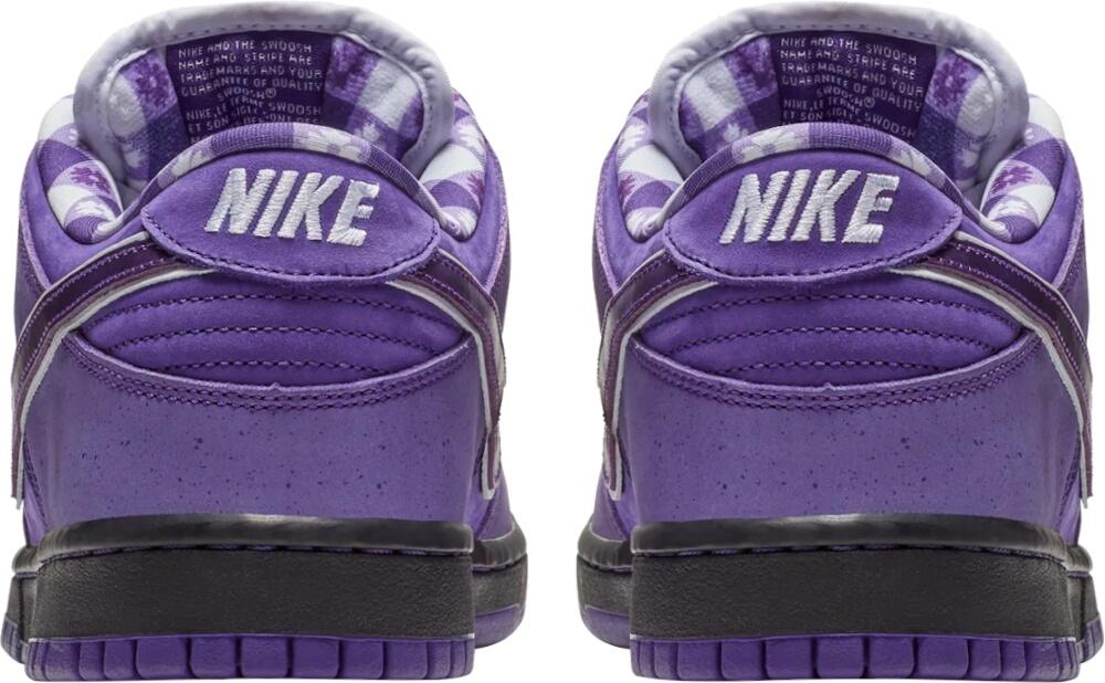 SB Dunk 'Purple Lobster' Sneakers