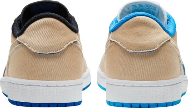 Nike Sb Beige With Blue Outsole