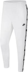 Nike Sportswear Just Do It Stripe White Track Pants