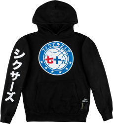 Nike X Hyperfly Black Philadelphia 76ers Chinese Logo Hoodie