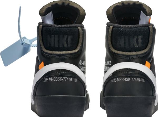 Nike X Off White Grim Reaper
