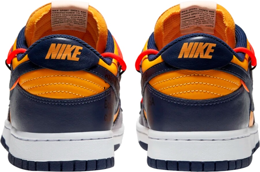 Nike Yellow Blue Orange Drawcord Dunks