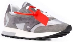 Off White Hw Runner Brown Suede And Metallic Sneakers