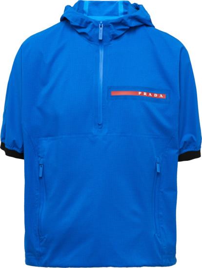 Prada Blue Bi Stretch Short Sleeved Hooded Jacket
