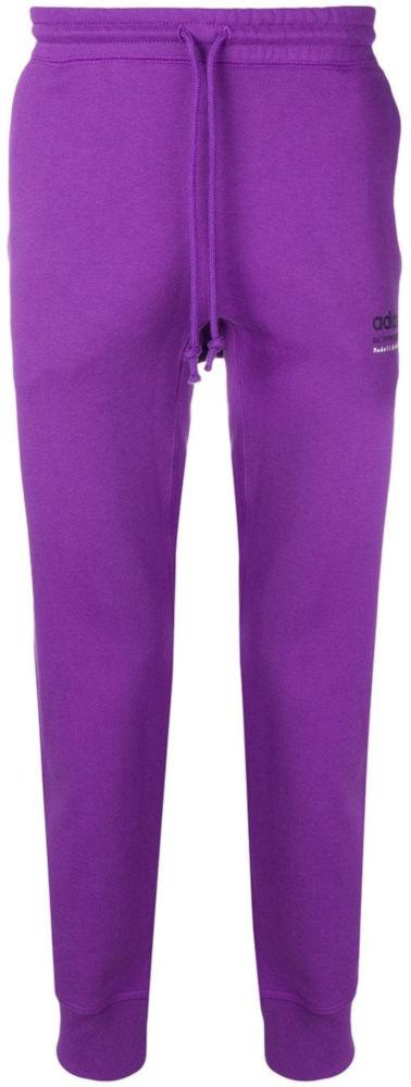 Purple Adidas Kaval Sweatpants Worn By Kodak Black