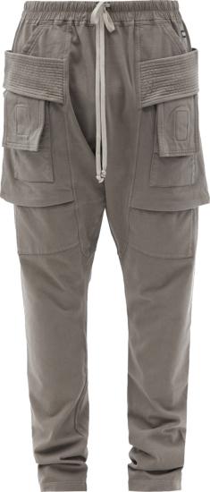 Rick Owens Drkshdw Grey Creach Pants