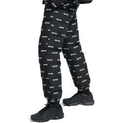 Soltau Allover Logo Print Puffer Pants Worn By Lil Mosey In Burberry Handmusic Video