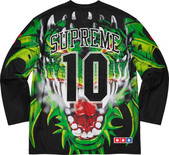 Supreme Black Dragon Fw20 Jersey