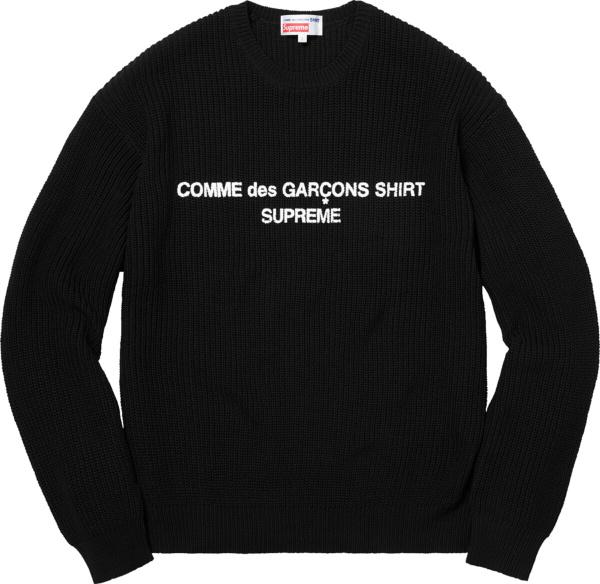 Supreme X Comme Des Garcons Black Ribbed Sweater