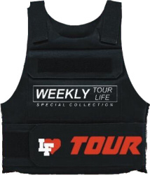 Tour Life Vest Worn By All Black In West Coast Music Video