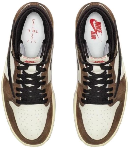 Travis Scott Brown And White Nike Air Jordan Sneakers