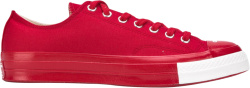 Undercover X Converse Low Top Red Sneakers