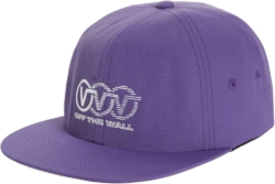 Vans Purple Adjustable Flat Brim Hat