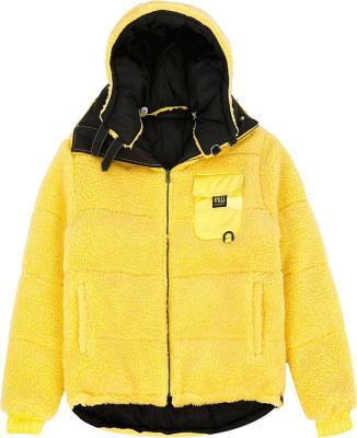 Vfiles Yellow Puffer Jacket